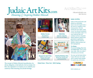 Judaic Art Kits